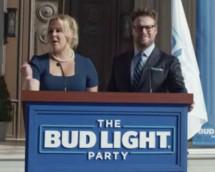 Watch Amy Schumer & Seth Rogen In Hilarious Bud Light Super Bowl Ad