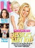 Jessica Simpson Baby Photos, Ace