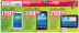 "Samsung Galaxy Tab 3: 7"" 8 GB & 10.1"" 16 Gb Tablets; Office Depot Best Offer Black Friday 2013"