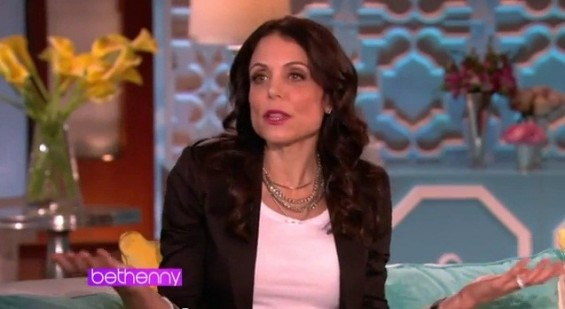Bethenny Frankel denies rumors she is divorcing her husband Jason.