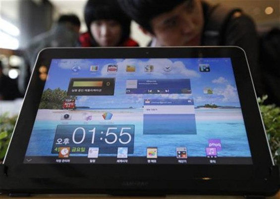 The Samsung Electronics' Galaxy Tab