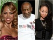 Stacey Dash, Bill Cosby, Raven Symone