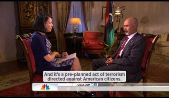 Ann Curry Libya&#039;s President