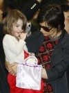 Suri Cruise and her mother Katie Holmes