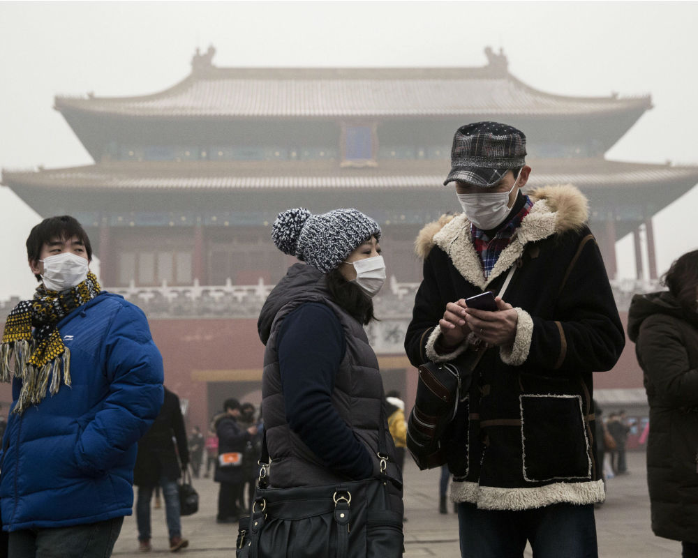 Beijing Air Pollution, Clinton Vs Trump, The Grammy ...
