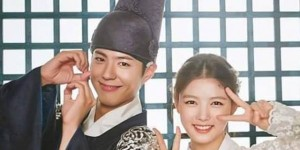 The Number #1 Korean drama in 2016 is Love in the Moonlight starring Park Bo-Gum as the Crown Prince Hyomyeong and Kim You-Jung as Hong Ra-on.