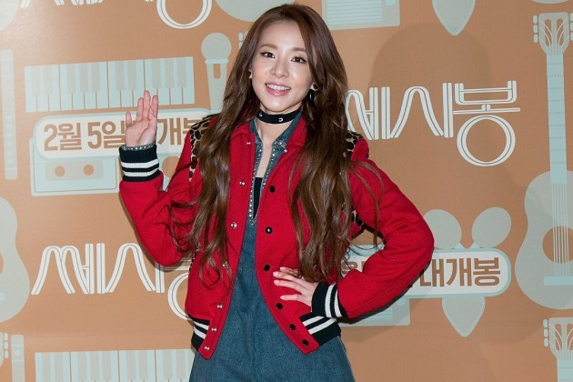 Sandara Park felt heartbroken with 2NE1's disbandment