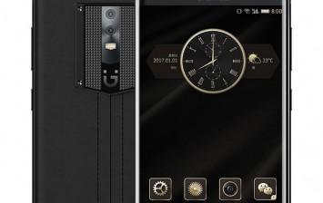 Gionee M2017 Luxury Smartphone