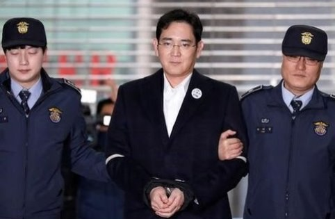 Trial of Samsung chief begins in South Korea