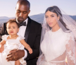 Kim Kardashian Wedding/Honeymoon Pictures